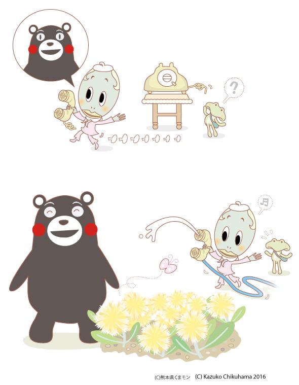 くまでんわ~ホース67-[更新済み].jpg