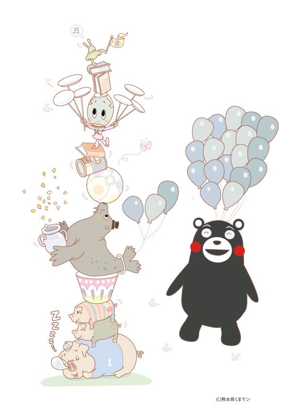 くまモンアクロバット48-[更新済み].jpg