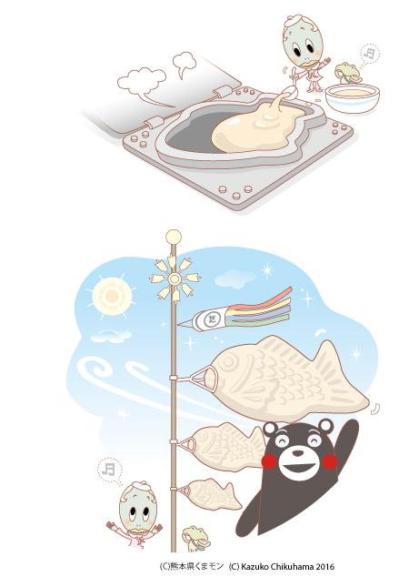 kumaタイヤキ~こいのぼり70-[更新済み].jpg