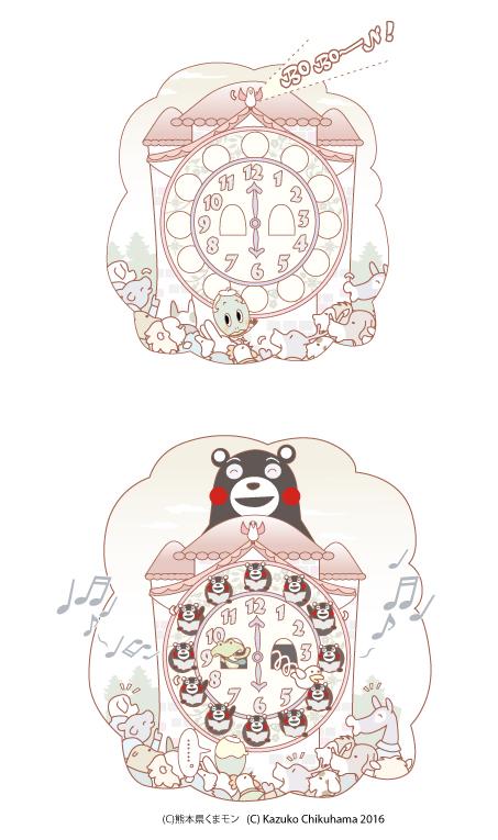 くまkama117-[更新済み].jpg